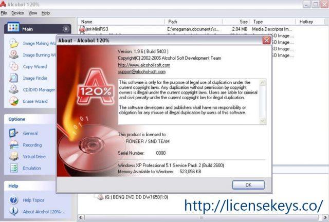 Alcohol 120% 2.1.0.20601 Crack + Keygen Free Download
