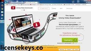 Ummy Video Downloader 1.10.5.3 Crack + License Key Full Version [2019]